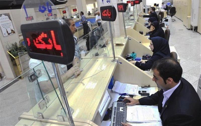 بسته تنبیهی برای بانکهای نرخشکن