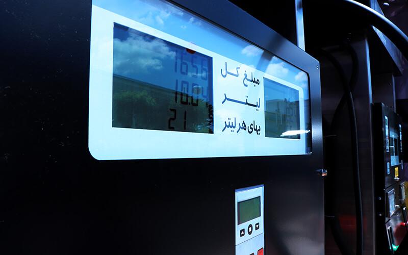 بنزین گران؛ گزینهای که باید روی میز برگردد