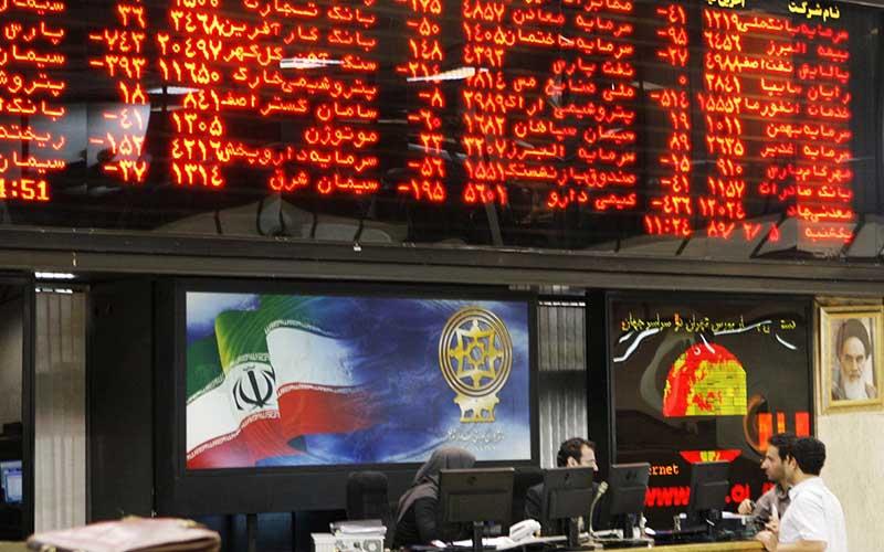 ورود نخستین گروه سرمایهگذاری خارجی به بورس ایران