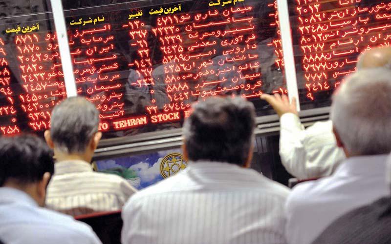معرفی نمایندگان جدید هیاتمدیره کنتورسازی ایران به مجمع عمومی