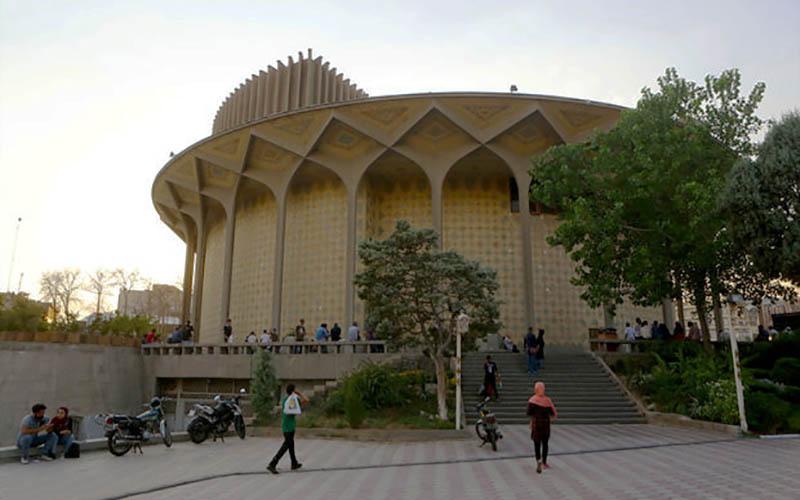 تالارهای نمایشی تئاتر شهر یکشنبه ۲۳ مهر اجرایی ندارند