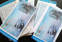 مرحله دوم حذف دفترچههای بیمه در سه استان آغاز شد