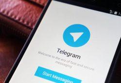 تعیین تکلیف تلگرام در جلسه شورای عالی فضای مجازی تکذیب شد