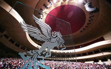 فراخوان جشنواره فیلم فجر بدون حذف جایزه منتشر شد