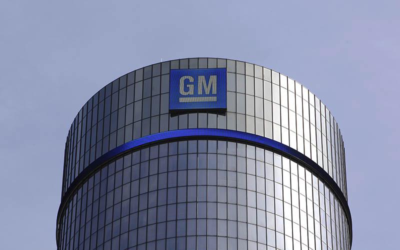 انتشار گزارش مالی بزرگترین خودروساز آمریکایی