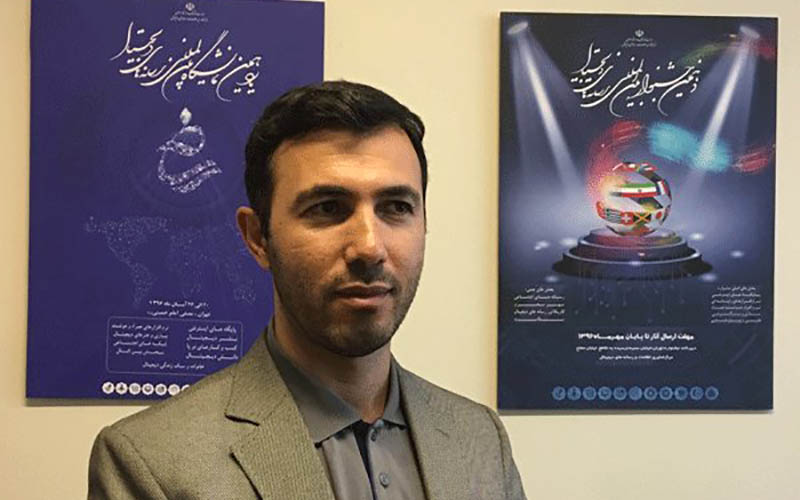۳۰ مهر آخرین مهلت ثبت نام در نمایشگاه رسانههای دیجیتال