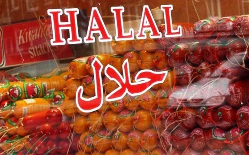 معرفی محصولات حلال ایران به بازار کشورهای مشترکالمنافع