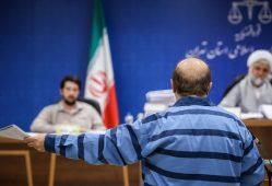 برگزاری پانزدهمین جلسه رسیدگی به پرونده شرکای بابک زنجانی