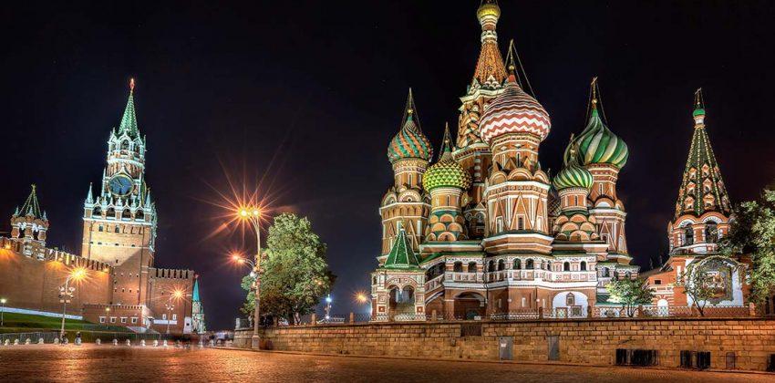 شهر کمونیستی روسیه شوروی