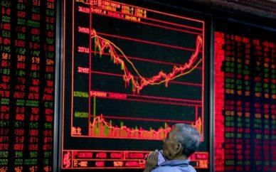 سهام آسیا