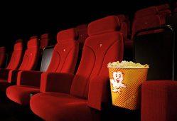 افزایش 20 هزار نفری مخاطبان سینما در مهر ماه