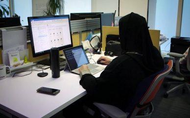 شرکتهای فناوری در خاورمیانه