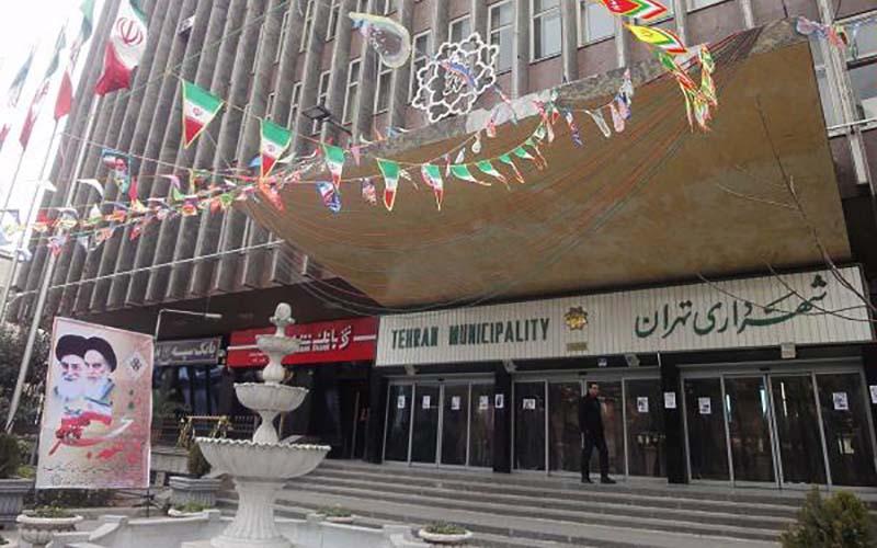 دخل و خرج ناجور شهرداری تهران
