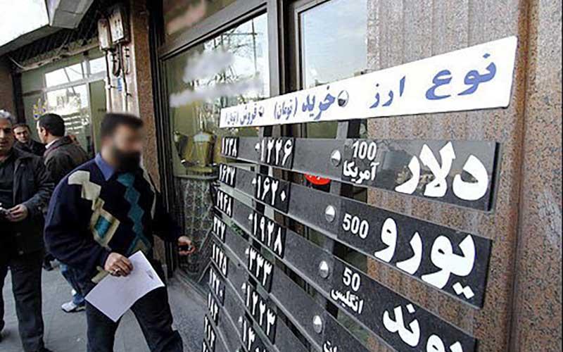 قیمت ارز امروز چهارم اردیبهشت / نرخها ثابت ماندند
