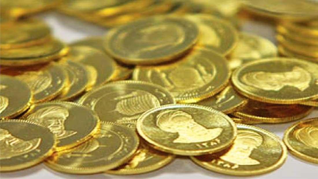 سرمایهگذاری در طلا