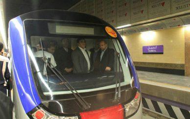 هفتخطی در خط هفت مترو تهران