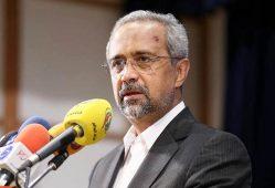 برقراری تجارت آزاد بین ایران و عراق