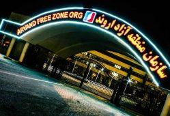 منطقه آزاد اروند ویزا را برای اتباع خارجی حذف کرد