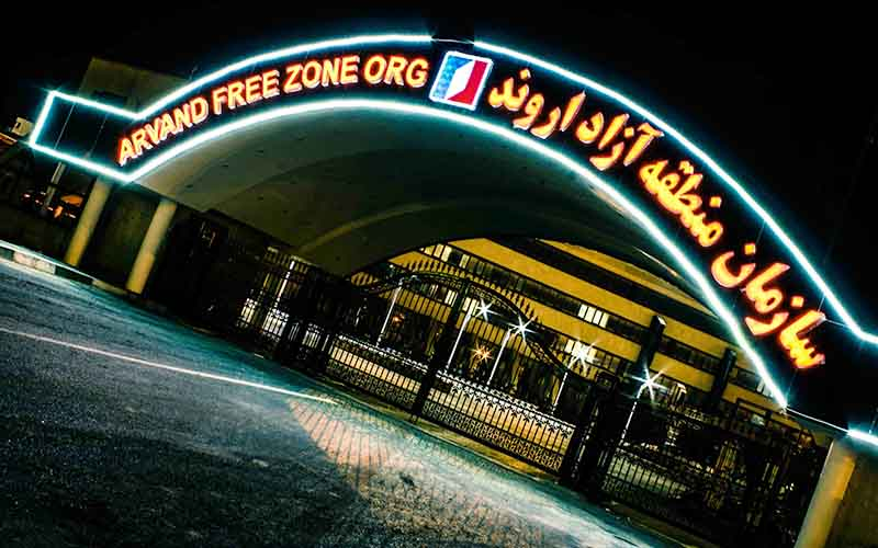 ورود روزانه سه هزار گردشگر بدون ویزا به منطقه آزاد اروند