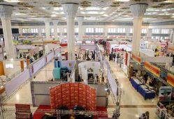 بیست و سومین نمایشگاه مطبوعات در مصلی تهران آغاز به کار کرد
