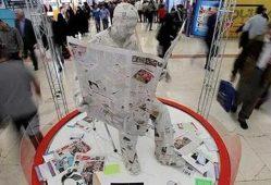 نشستهای وزرای فرهنگ و ارتباطات در نمایشگاه مطبوعات