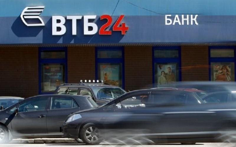 ویتیبی بانک روسیه تامین مالی برج ترامپ را رد کرد