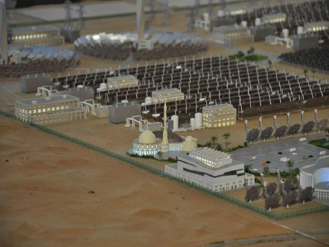 پارک خورشیدی در امارات