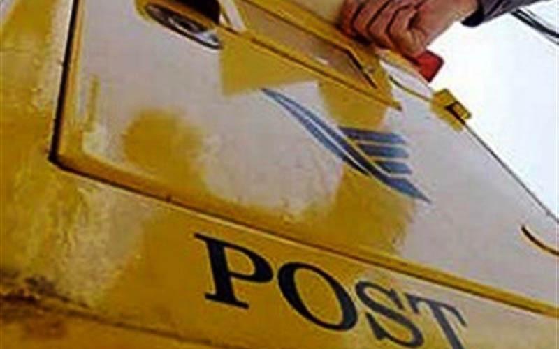 رونمایی از ۱۴ پروژه جدید شرکت ملی پست
