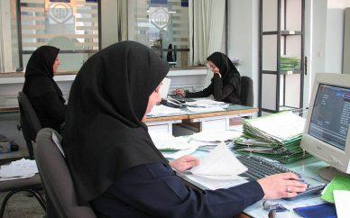 روند فزاینده میزان اشتغال زنان در بازار کار