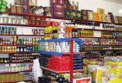 گزارش متوسط کالاهای خوراکی منتخب در شهریور ماه