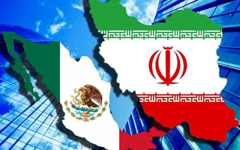 همایش تجاری ایران و مکزیک هفته آینده برگزار میشود