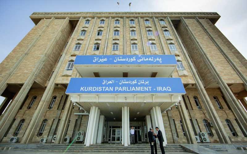 موافقت پارلمان کردستان عراق با تقسیم اختیارات ریاست اقلیم