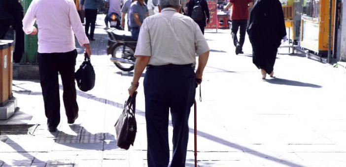 بحران در صندوقهای بازنشستگی