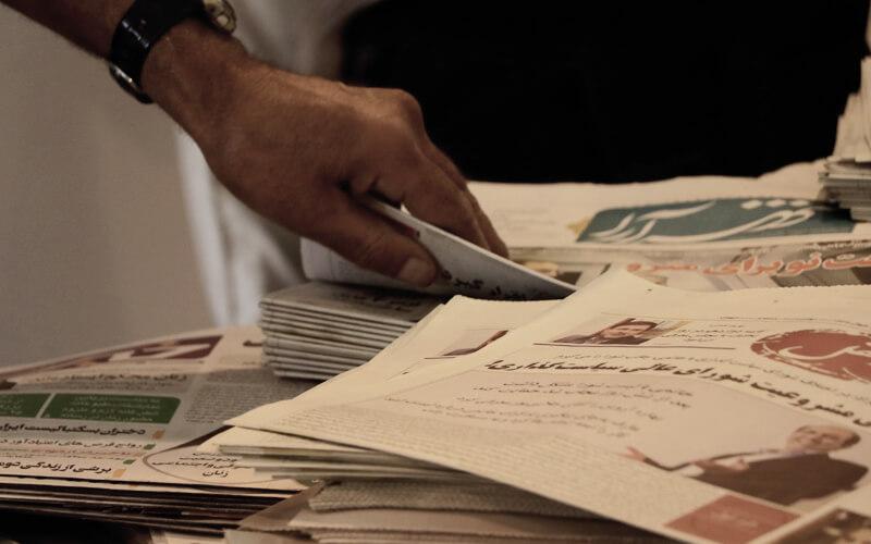 رد پای سلطان شکر در یک معامله و سقوط ارزهای دیجیتال