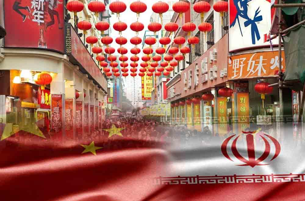 شرایط سخت رقابت برای ایرانیان در بازار چین