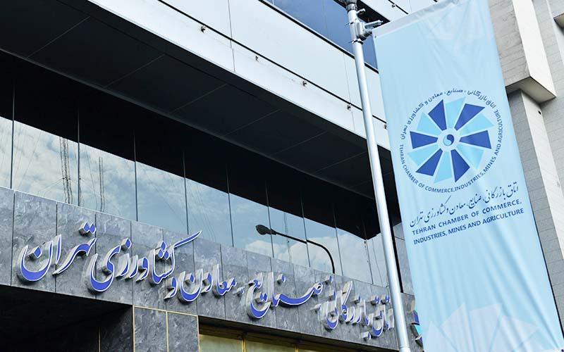 واگذاری فرآیند انتخاب صادرکنندگان نمونه پایتخت به اتاق تهران
