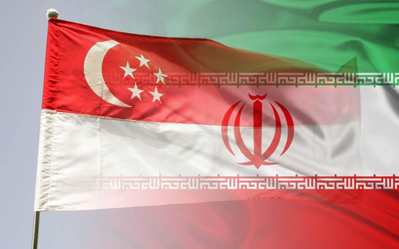 افزایش مبادلات تجاری ایران و سنگاپور