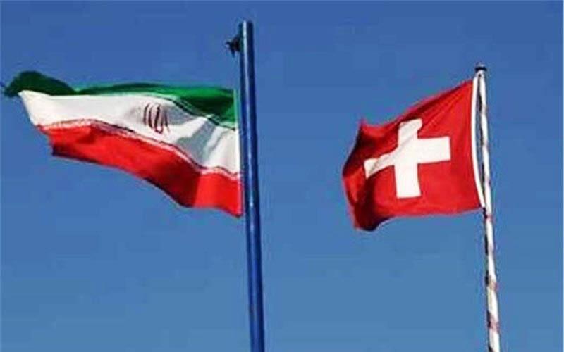 معاملات برد- برد برای ایران و اروپا