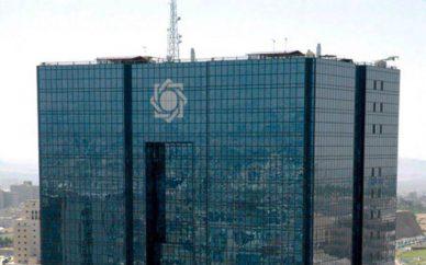 هشدار بانک مرکزی درباره بیتکوین