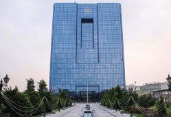 رفع مشکل انتقال منابع بانکی در عراق و افغانستان