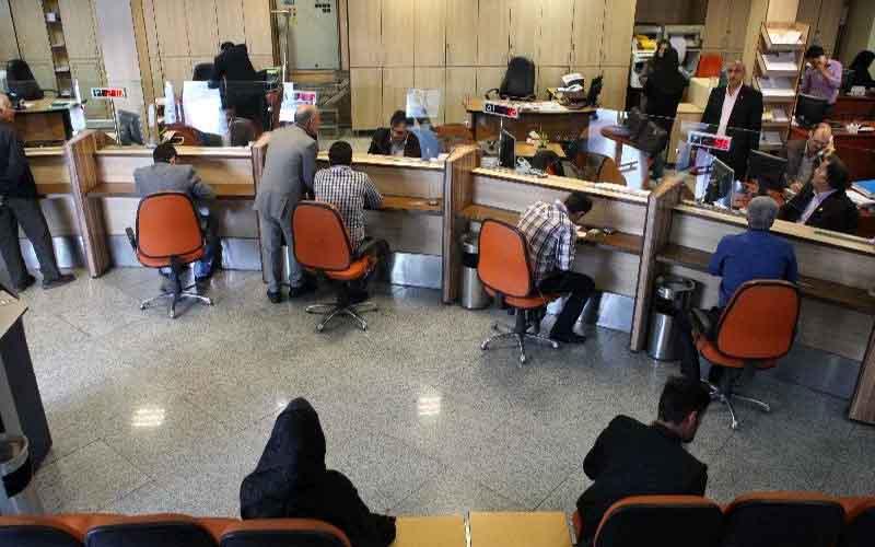 معرفی بانکهای عامل پرداخت تسهیلات به زلزلهزدگان