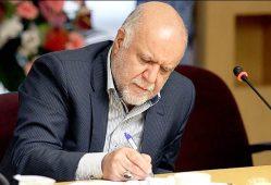 تکلیف وزیر نفت به تمام نیروهای زیرمجموعه برای کمک به زلزلهزدگان