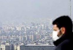 آلودگی هوا علت ۱۱ درصد مرگومیرها در جهان