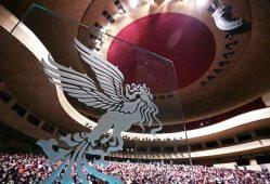 معرفی فیلمهای جشنواره فیلم فجر در هفته اول دی ماه