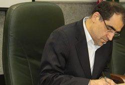 دبیر و رئیس دبیرخانه شورای عالی بیمه سلامت منصوب شد