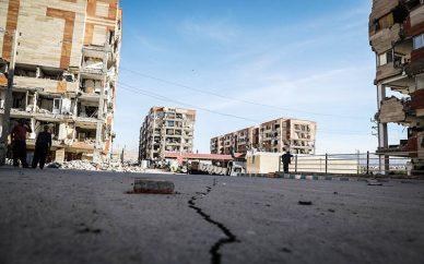 تعطیلی برنامههای هنری به احترام قربانیان زلزله غرب ایران