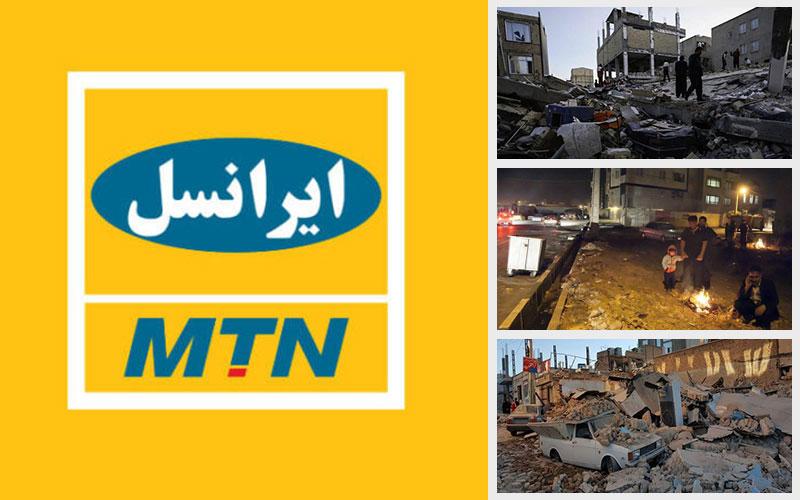 مکالمه رایگان ایرانسلی برای زلزلهزدگان تا ساعت ۲۴ دوشنبه تمدید شد