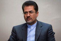 رشد سریع استارتآپها در ایران