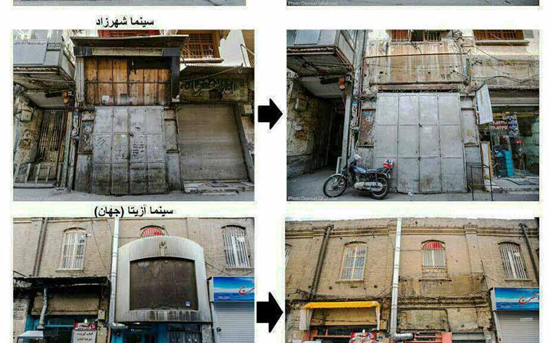 توضیحات شهرداری در مورد تخریب سردر سه سینمای قدیمی
