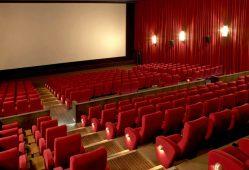 برنامه تعطیلی سینماها اعلام شد